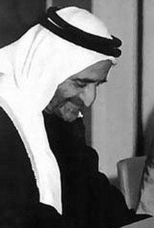 Crown Prince of Dubai - Image: Rashid bin Saeed Al Maktoum