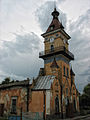 Rawa Ruska magistrat IMG 4082 46-227-0123.jpg