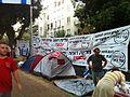 Real Estate Protest in Tel Aviv 25.7.2011 6.jpg