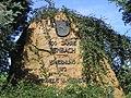 Rehbach - 1972 eingeebnet - Gedenkstein an die alte Heimat - panoramio.jpg