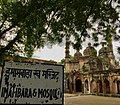 Residency imambara.jpg