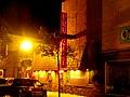 Rhinelander Cafe ^ Pub - panoramio.jpg
