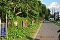 Roads inside Kalyani, West Bengal 08.jpg