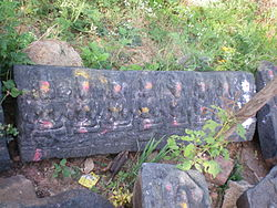 Reliefs at Kodur Pulkal in Medak district