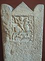Roman Age relief, rider with spear, 3rd century AD, AM Varna, Varm38.jpg