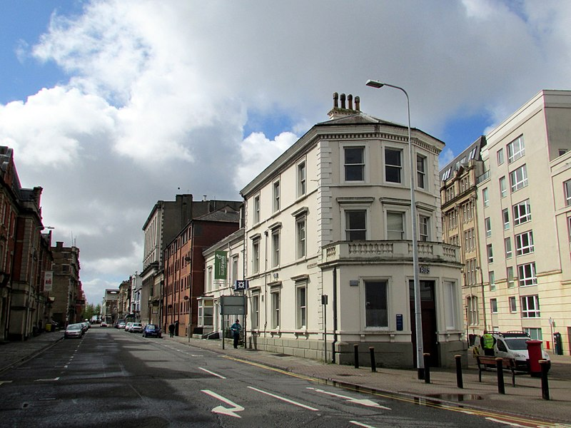 File:Royal Bank of Scotland, Bute Street, Cardiff.jpg