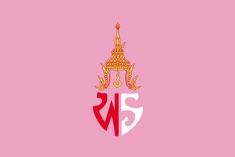 Bejaratana - Image: Royal Flag of Princess Bejaratana Rajasuda