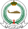 Royal Saudi Land Forces Aviation.png