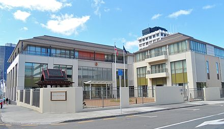 Royal Thai Embassy in Wellington, New Zealand Royal Thai Embassy Wellington New Zealand 2015.JPG