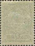 Russia 1908 Liapine 81 stamp (2k green) back.jpg