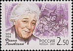 Russia stamp 2001 № 701.jpg