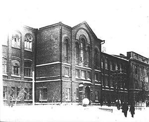 Samara State Aerospace University - Kuibyshev Aviation Institute(1942 )