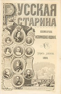Russkaja Starina 1880.jpg