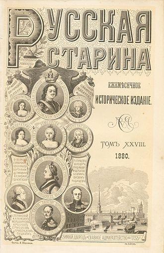 Russkaya Starina - An issue of Russkaya Starina from 1880