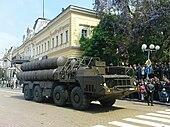 S-300BG Parade