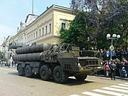 S-300 launcher on parade in Sofia.