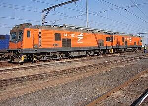 1994 in South Africa - Class 14E1