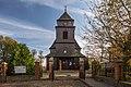 SM Domachowo Kościół św Michała Archanioła 2017 (5) ID 650491.jpg