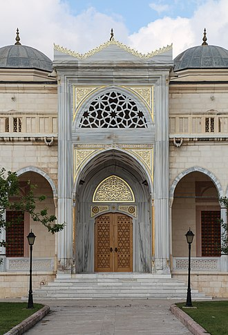Sabancı Central Mosque - Image: Sabancı Merkez Camii 02