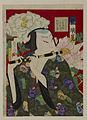 Sadanobu I - The Actor Arashi Rikan IV Playing the Flute - Walters 9573.jpg