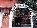 Sahitya Akademi Regional Office Banglore.jpg