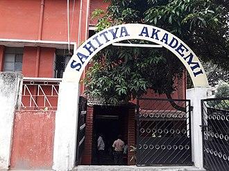 Sahitya Akademi - Sahitya Akademi Regional Office at Banglore
