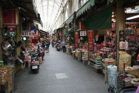 """San Feng Zhong Jie"" is a traditional dry market in Kaohsiung, Taiwan."