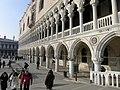 San Marco, 30100 Venice, Italy - panoramio (147).jpg