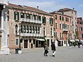 San Marco, 30100 Venice, Italy - panoramio (536).jpg
