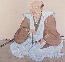 Sanada Yukimura.jpg