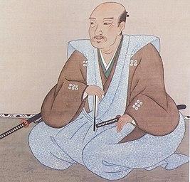Картинки по запросу самурай санада юкимура