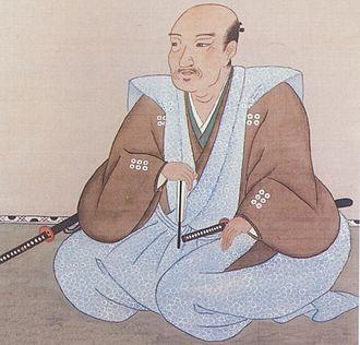Sanada Yukimura - An Edo period painting of Sanada Yukimura.