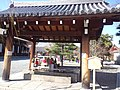 Sanjûsangen-dô Buddhist Temple - Chôzuya.jpg