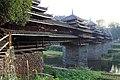Sanjiang Chengyang Yongji Qiao 2012.10.02 17-43-53.jpg