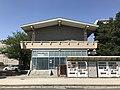 Sanshuden Hall of Hakozaki Shrine.jpg