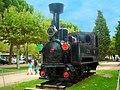 Sant Feliu de Guixols, locomotora de l'antic tren a Girona - panoramio.jpg