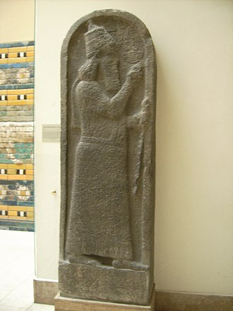 Sargon Stele - The Sargon Stele from Kition, in present-day Larnaca (Berlin Museum)