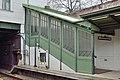 Schönbrunn metro station stairs.jpg