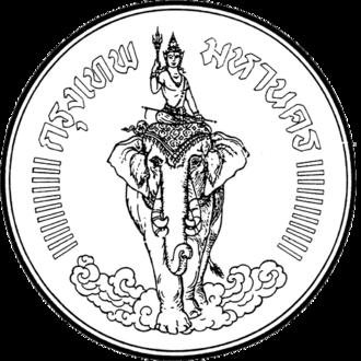 Provinces of Thailand - Image: Seal Bangkok
