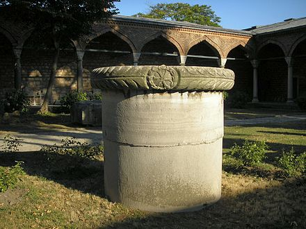 Remains of a Byzantine column of Byzantium's acropolis, located today within the Topkapı Palace complex. Second Court Topkapi 2007 80.JPG