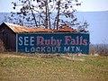 See Ruby Falls (2005) (170262201).jpg