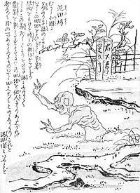 http://upload.wikimedia.org/wikipedia/commons/thumb/b/b3/SekienDorotabo.jpg/200px-SekienDorotabo.jpg