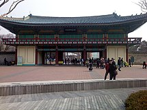 Seoul Childrens Grand Park Main Gate.jpg