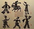 Shadown puppets - Yunnan Provincial Museum - DSC02000.JPG