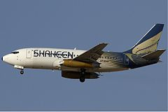 Boeing 737-200 Shaheen Air International
