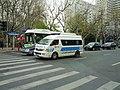 Shanghai Ambulance -2.jpg