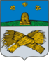 Coat of arms of Shatsk