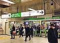Shibuya chuo exit.jpg