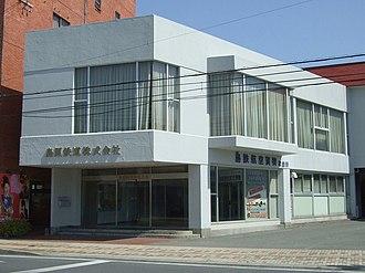 Shimabara Railway - Head Office of Shimabara Railway(Shimabara, Nagasaki)