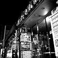 Shimokita Night - 2009-07-10 16.37.57 (by Guwashi999).jpg